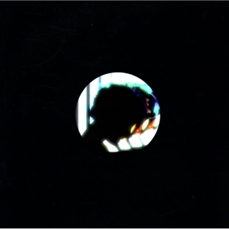 Ultraísta - Smalltalk Remixes 12 Inch